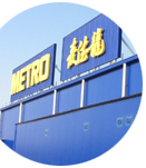 Efficiency and reliability in Chinese METRO CO2 store with CAREL